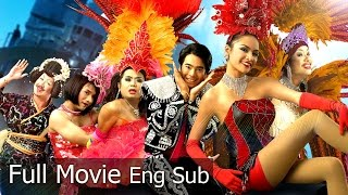 Thai Comedy : Navy Boys [English Subtitles] Full Movie