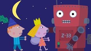 Ben e Holly em Português 🤖 O Robô 🤖 Completo | Desenhos Animados