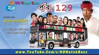 Bangla natok Jhamela Unlimited Part  129  HD