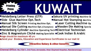 Kuwait,Qatar,Oman,Dubai job for all type work