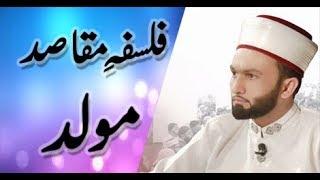 Muhammad In The Light Of Quran And Sunnah - 24 Apr 2018 - Falsafa o Maqasid Mawalid