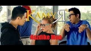 KAMYAR - NAZDIKE MAN  (Official HD Video)