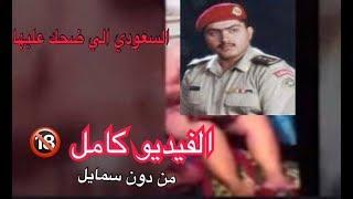 فضيحة المرشحة انتظار احمد جاسم بالكامل شاهد قبل الحذف والسبب