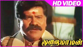 Murai Maman | Vinu Chakravarthy Emotional Scenes | Latest Tamil Movies | Jayaram | Khushboo