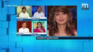 Hit Job On Tharoor?| Super Prime Time| Part 3| Mathrubhumi News