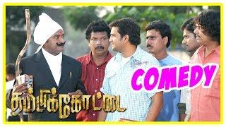 Thambikottai tamil movie   comedy Scenes   Narain   Meena   Poonam Bajwa   Santhanam