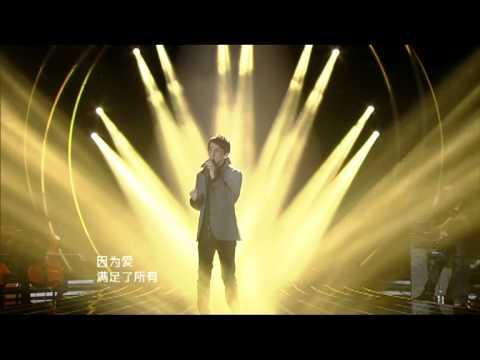 林志炫 沒離開過 《我是歌手20130215》
