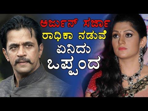Xxx Mp4 Arjun Sarja And Radhika Kumaraswamy Upcoming Flick Filmibeat Kannada 3gp Sex