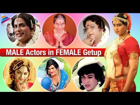 Xxx Mp4 Tollywood Male Actors In Female Getup Rajinikanth Chiranjeevi Balakrishna Telugu Filmnagar 3gp Sex