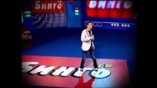 Максим Лесников - Океаны и города  [TV BINGO] Kazakhstan