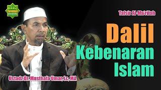 Kajian Tafsir QS. Ali-Imran ayat 1-4 - Dr. Musthafa Umar, Lc. MA