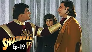 Shaktimaan - Episode 19