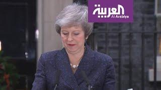 امكانية تمرير البرلمان لاتفاق بريكست  مقابل ضمانات من الاتحاد الأوروبي