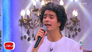 """أغنية """"العالية راسي"""" للفنان محمد محسن في برنامج معكم مني الشاذلي"""