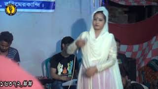 Otiter Kotha Gulo Purono Sritygulo Mone Mone Raikho  | Local Bangla Music