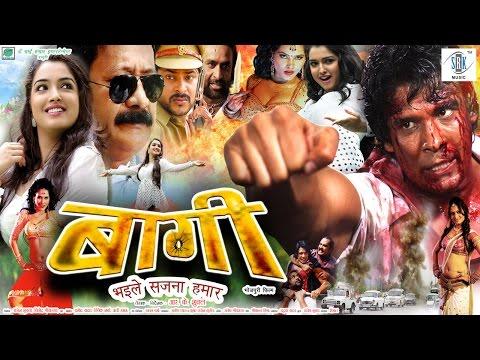 Xxx Mp4 BAAGHI Superhit Full Bhojpuri Movie Amrapali Dubey 3gp Sex