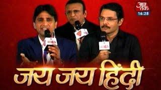 Jai Jai Hindi: Special Chat with Kumar Vishwas, Anu Kapoor, Neelesh Misra