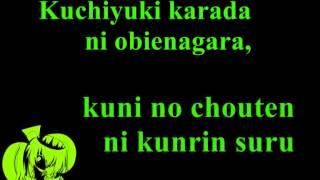 Hitobashira Arisu (Karaoke - no voice)
