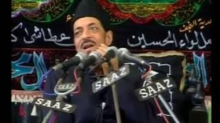 Allama Zameer Akhtar Naqvi in Hyderabad Daccan India (Majlis-4)