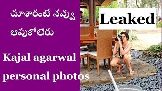Kajal Agarwal Leaked Personal Photos Going Viral in Social Media