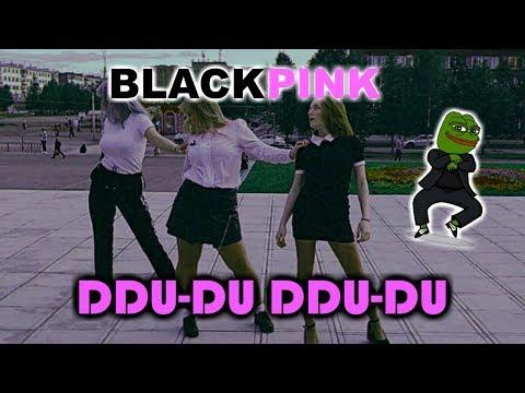 Download Lagu [ K-POP IN PUBLIC CHALLENGE. RUSSIA. ] BLACKPINK - DDU-DU DDU-DU MP3