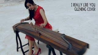 (Carly Rae Jepsen) I Really Like You - Olivia Lin Guzheng Cover