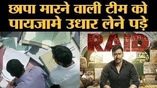 Ajay Devgn की आने वाली फ़िल्म Raid के पीछे की असली कहानी l Bollywood   Ileana D