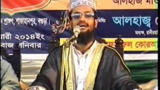 Mawlana Abdullah Al Amin,Dhaka. Part 3