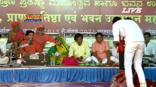 Rajasthani New Jagi Jagi Re Diwla Ri Jota Jadi = Jog Bharti Geeta Goswami