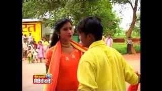 Ae Gori Mooh La - Mor Gajab Chaal - Dilip Lehariya - Chhattisgarhi Song
