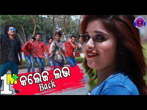 Xxx Mp4 College Love Back Umakant Barik New Sambalpuri Video 2017 3gp Sex