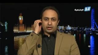هنا الرياض الحلقة كاملة ليوم الاثنين 24-07-2017