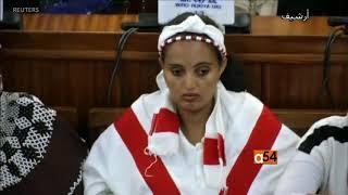 Ethiopia Cabinet Changes