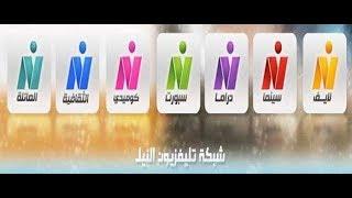 جميع ترددات قنوات النيل المصرية 2018 علي النايل سات