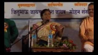 Sushma Andhare speech