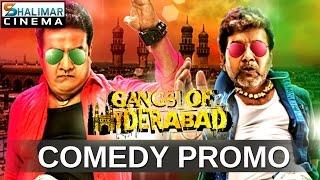 Gangs of Hyderabad Comedy Promo || Gullu Dada, Ismail Bhai, Farukh Khan, Kavya Reddy