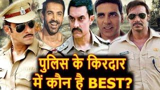 कौन है सबसे बेहतरीन पुलिसवाला। Salman Akshay Aamir Ajay John abraham PBH News