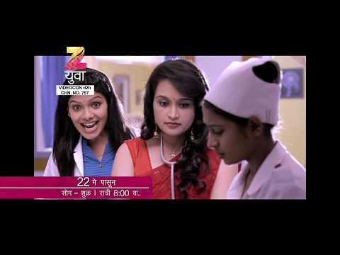 Zee Yuva | ANJALI PROMO