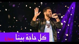 Ahwak movie songs / اغاني فيلم اهواك