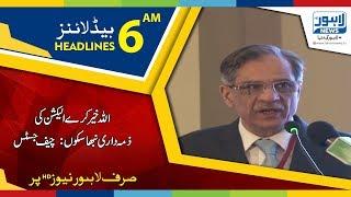 06 AM Headlines Lahore News HD - 15 June 2018