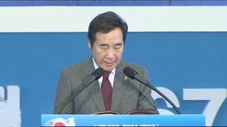 S. Korean PM calls on DPRK to release foreign detainees
