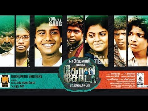 Goli Soda Tamil Full Movie | Goli Soda | new tamil movie | super hit tamil movie