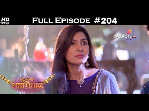 Ek Shringaar Swabhimaan - 28th September 2017 - एक श्रृंगार स्वाभिमान - Full Episode
