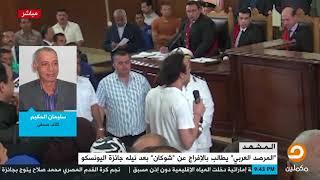 كيف رد سليمان الحكيم على محمود عطية بعد ادعاء الأخير أن وزارة الداخلية معها الحق في اعتقال شوكان