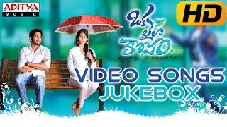 Oka Laila Kosam Video Songs || Jukebox || Naga Chaitanya,Pooja Hegde