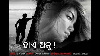 BHAYA : Hi Anu
