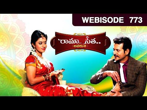 Rama Seetha - Episode 773  - February 20, 2017 - Webisode