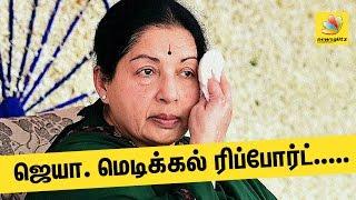 Jayalalitha's Health Condition : FULL STORY of Apollo Hospital | Latest Tamil News