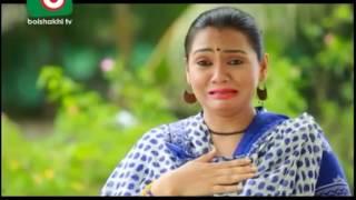 Challur mamar pallu vange Part 02 Eid natok 2016 Ft Chonchol chowdhury, Best Eid Drama 201