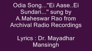 Odia Song...Ei Aase..Ei Sundari...'' sung by A.Maheswar Rao from Archival Radio Recordings